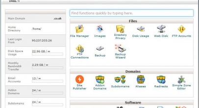 Why We Recommend Using CPanel